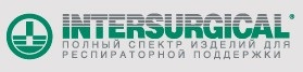 для аппаратов Intersurgical